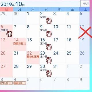 20191010_170346.jpg