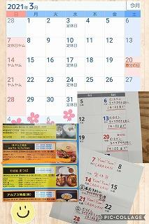Collage 2021-03-0414_03_45.jpg