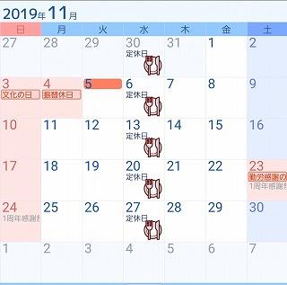 Screenshot_20191105-115129_Jorte.jpg