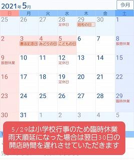 Screenshot_20210408-161521_Jorte.jpg